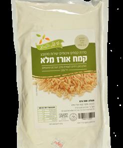 קמח אורז מלא ללא גלוטן | שי של הטבע