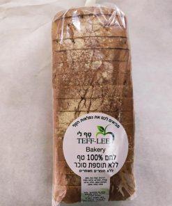 לחם טף ללא גלוטן 100% ללא סוכר | טף לי