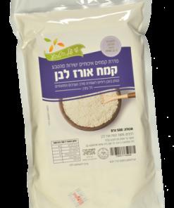 קמח אורז לבן ללא גלוטן | שי של הטבע