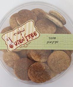 עוגיות קינמון וסוכר ללא גלוטן | גלוטן פרי