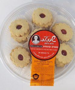 עוגיות סנדוויץ בטעם תות ללא סוכר ללא גלוטן   שרהל'ה