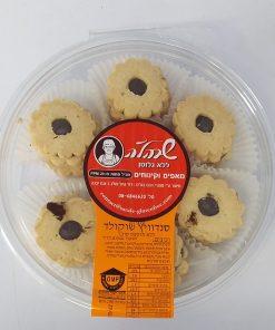 עוגיות סנדוויץ שוקולד ללא תוספת סוכר ללא גלוטן   שרהל'ה