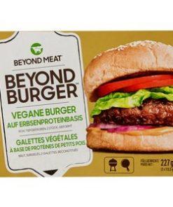 המבורגר ללא גלוטן טבעוני | Beyond meat