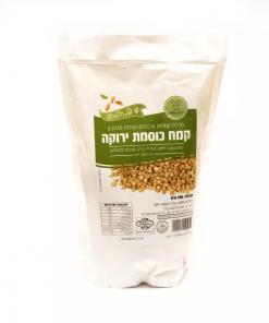 קמח כוסמת ירוקה ללא גלוטן | שי של הטבע