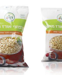 פצפוצי אורז מלא  ללא תוספת סוכר ומלח ללא גלוטן | דגש