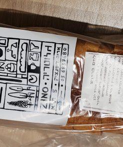 לחם בריוש ללא גלוטן | גלוטריה