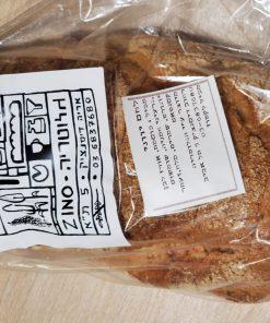 לחם יווני ללא גלוטן | גלוטריה
