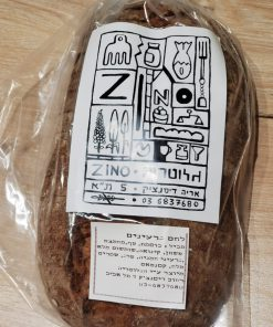 לחם גרעינים ללא גלוטן | גלוטריה