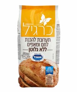 תערובת להכנת לחם ומאפים ללא גלוטן | כרגיל