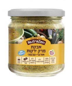 אבקת מרק ירקות אורגנית ללא גלוטן | נוטרזן