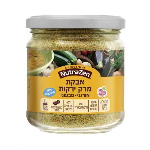 אבקת מרק ירקות אורגנית ללא גלוטן   נוטרזן