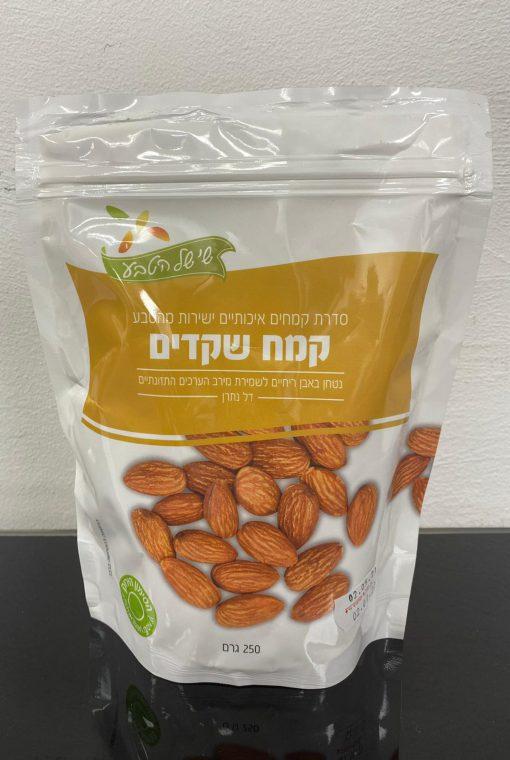 קמח שקדים ללא גלוטן   שי של הטבע (במשקל)