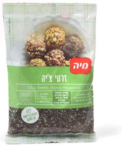 זרעי צ'יה ללא גלוטן | מיה