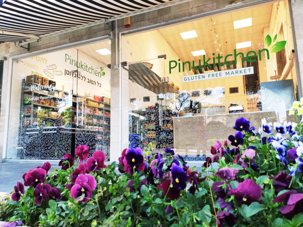 פינוקיצ'ן חנות מוצרים ללא גלוטן