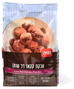 אבקת קקאו דל שומן ללא גלוטן | מיה