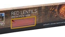 ספגטי עדשים אדומות ללא גלוטן   השדה