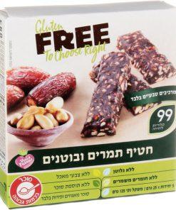 חטיף תמרים ובוטנים ללא גלוטן | FREE