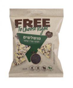 מושלשים – חטיף אורז שחור ללא גלוטן | FREE