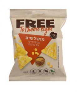מושלשים – חטיף תירס עם כורכום ללא גלוטן | FREE