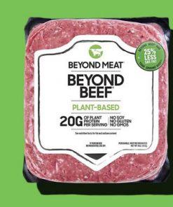 ביונד טחון טבעוני ללא גלוטן | Beyond meat