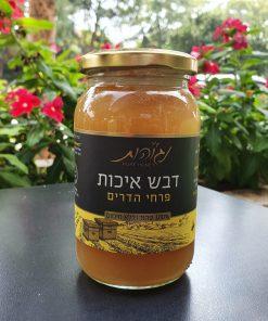 דבש איכות פרחי הדרים   נגוהות