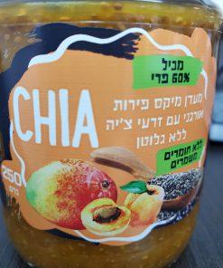 מעדן מיקס פירות אורגני עם זרעי צ'יה ללא גלוטן    Rudolfs