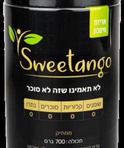 ממתיק ללא סוכר (700 גרם) | Sweetango