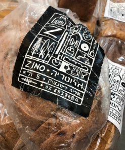 לחם סלק אגוזים ללא גלוטן | גלוטריה