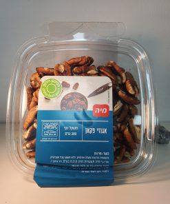 אגוזי פקאן ללא גלוטן | מיה