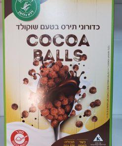 כדורוני תירס בטעם שוקולד כשר לפסח