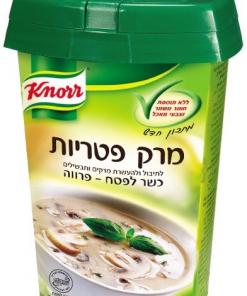 אבקת מרק פטריות ללא גלוטן | קנור