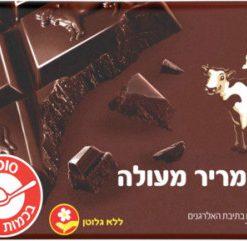 שוקולד מריר מעולה ללא גלוטן   עלית