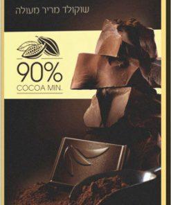 שוקולד מריר מעולה 90% SPELDID ללא גלוטן   עלית