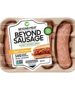 נקניקיות ללא גלוטן טבעוניות | Beyond meat