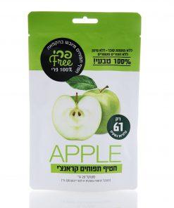 חטיף תפוחים קראנצ'י | פרי FREE