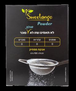 אבקת סוכר ללא סוכר (100 גרם) | sweetango
