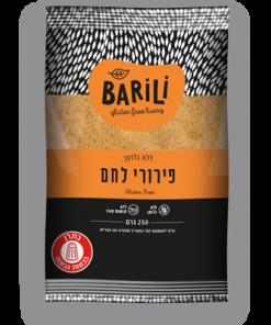 פירורי לחם ללא גלוטן | barili