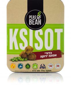 כדורי אפונה ירוקה ללא גלוטן | ksisot